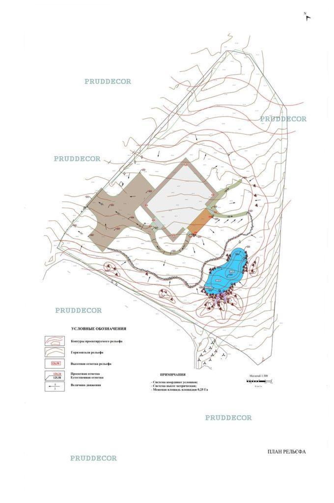 Проектирование искусственных водоёмов в Краснодаре